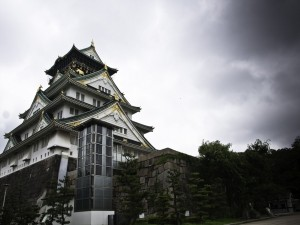 Postal: El gran castillo de Osaka (Japón)