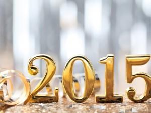 ¡Feliz 2015!