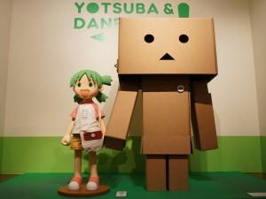 Yotsuba y Danbo (Yotsuba to!)