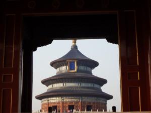Postal: Templo del Cielo (China)