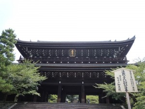 Templo Chion-in (Japón)