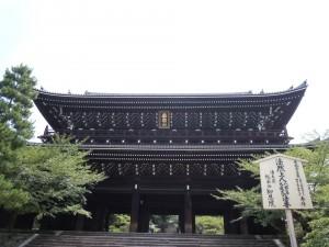 Postal: Templo Chion-in (Japón)