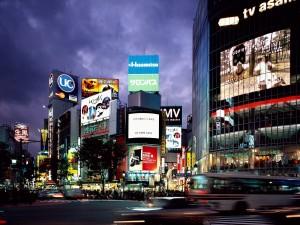 Noche en una gran ciudad de Japón