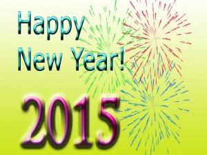 Postal: ¡Que tengas un Feliz Año 2015!