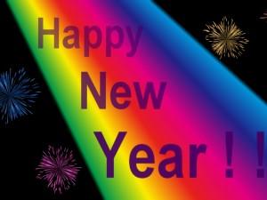 Postal: ¡Feliz Año Nuevo Amigos!