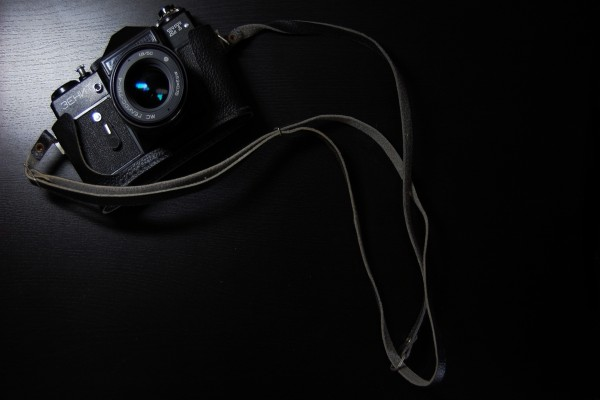 Una cámara de fotos
