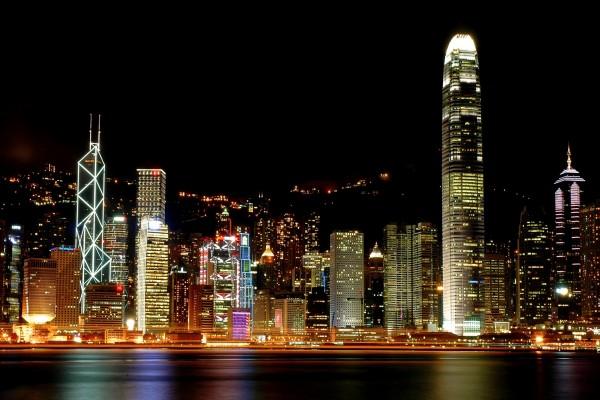 Edificios de Hong Kong