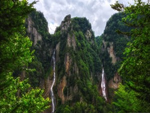 Impresionantes cascadas en el Parque Nacional Daisetsuzan (Japón )