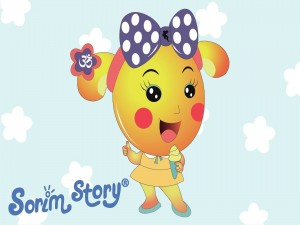 Miss La Sen (Sorim Story)