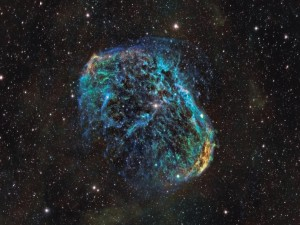 Nebulosa Medialuna