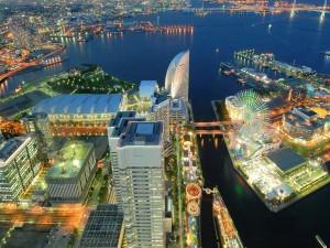 Luces en Yokohama (Japón)