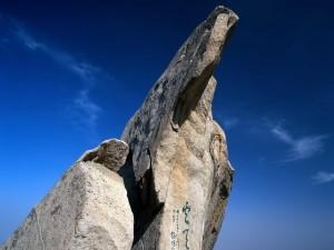 Escrito en una gran piedra
