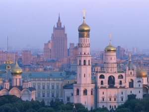 Vista de Moscú (Rusia)