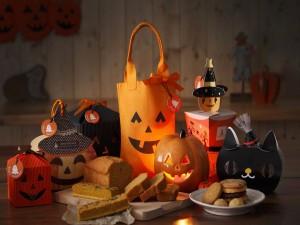Comida para la noche de Halloween