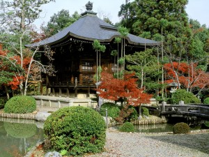 Templo Seiryō-ji (Kioto, Japón)