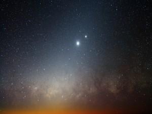 Venus brillando en el cielo