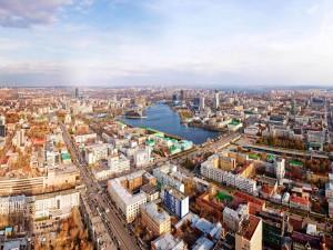 Panorama de la ciudad de Ekaterimburgo (Rusia)