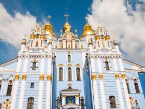 La Catedral de Santa Sofía, en Kiev (Ucrania)