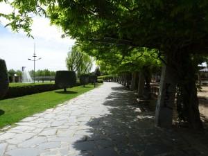 Parque del Pilar en Ciudad Real